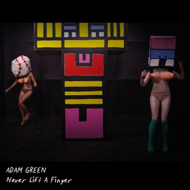 adamgreen-never