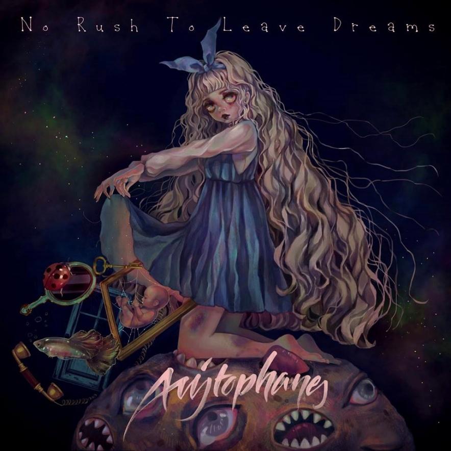 aristophanes-norush