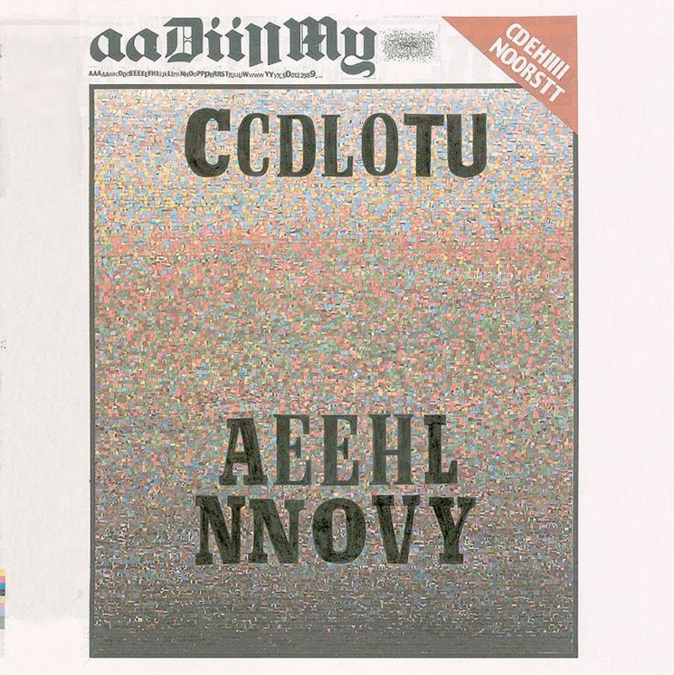 coldcut16ep